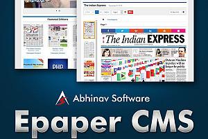 Epaper CMS 2.7.1 Released