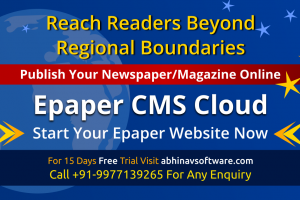 Now you can also sell online subscription of your Epaper.