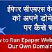 Video: Run Epaper Website on Your Own Custom Domain Name